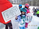 20.1.11-13 令和2年港区民スキー大会13