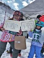 20.1.11-13 令和2年港区民スキー大会12