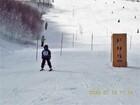 20.1.11-13 令和2年港区民スキー大会6